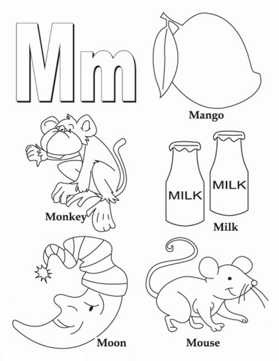 "Буква ""M"" - ""Milk"""
