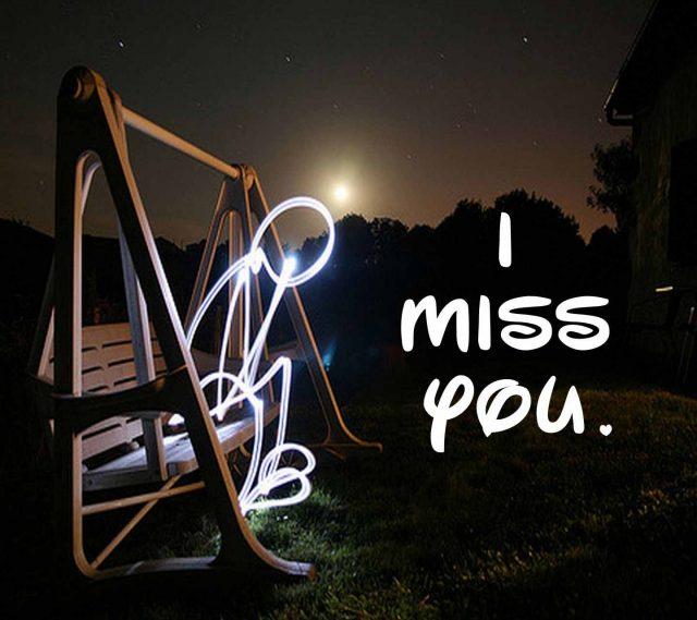 i miss you перевод