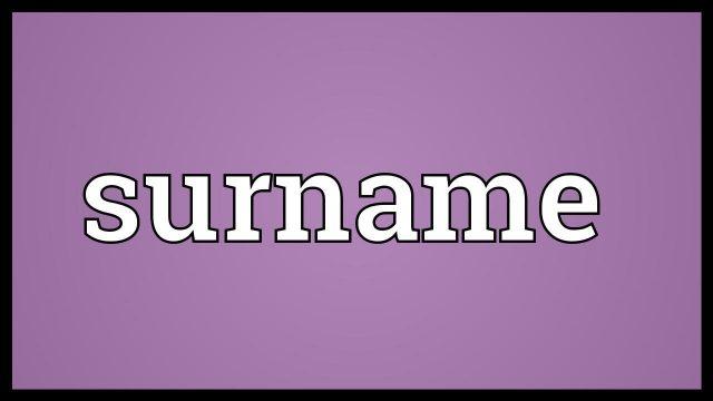 перевод surname