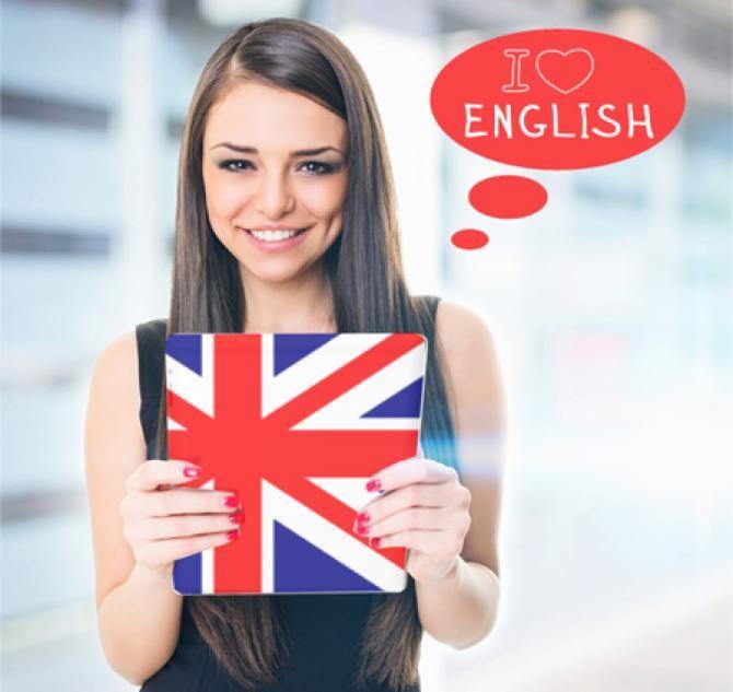 выучить английский дома