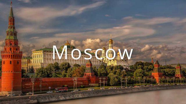 москва по английски