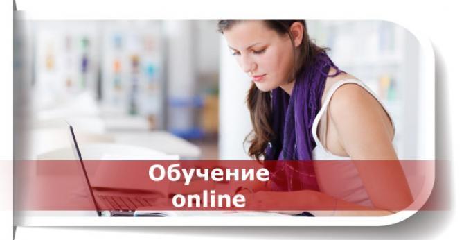 Английский по скайпу - Дистанционное изучение английского языка