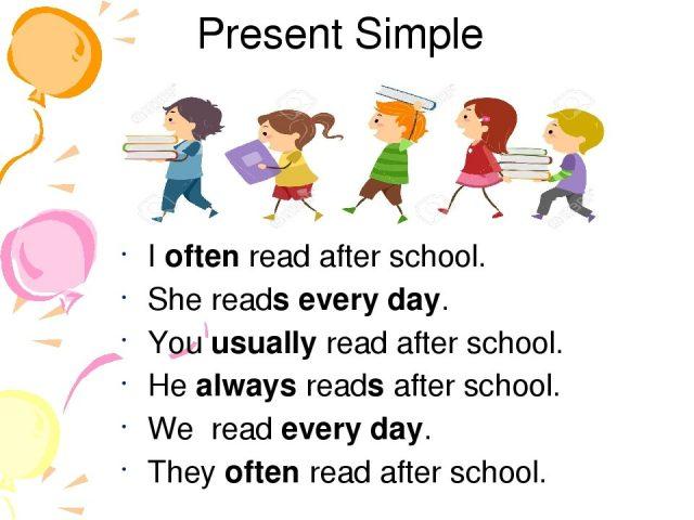 present simple предложения