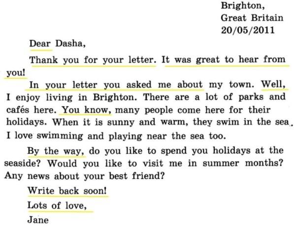 Как писать письмо EГЭ по английскому языку?