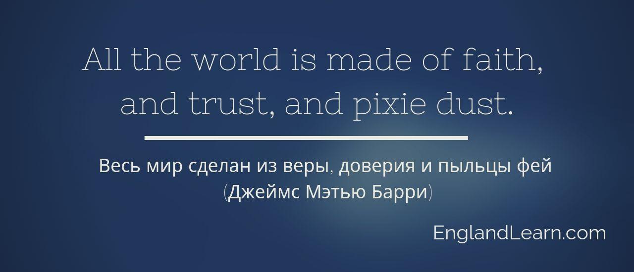 Цитаты великих людей на английском