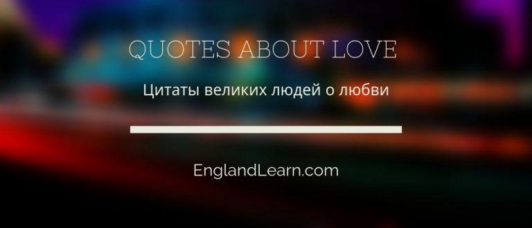 будет цитаты про фотографа на английском с переводом совпадающие