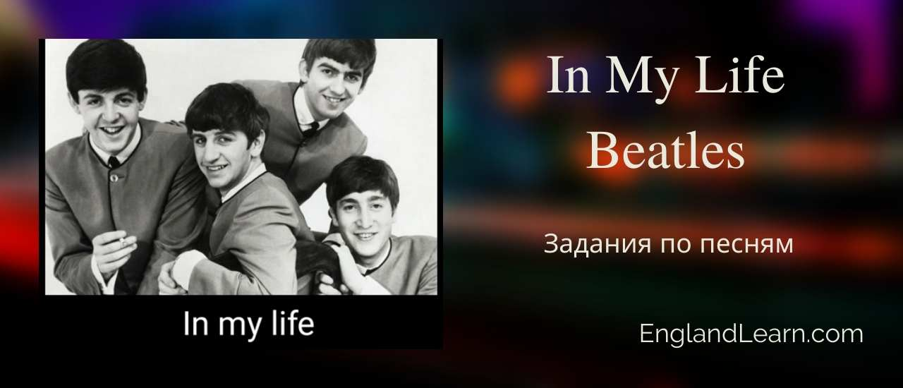 Beatles in My Life